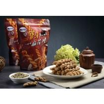 胡椒鹽小麻花捲(全素) 200公克/包