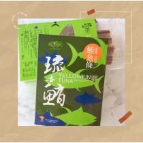 黑胡椒碳烤鮪魚條(盒裝)