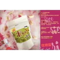 小琉球獨家首創~低溫烘焙米麻花-玫瑰鹽(全素)
