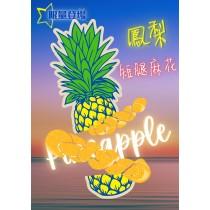 【短腿麻花】-鳳梨口味《新品上市》(蛋素) 150公克/