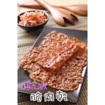 櫻花蝦脆肉片 100公克/包