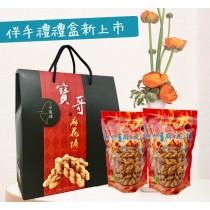 伴手禮禮盒(需自行成型組裝)可裝5包小麻花